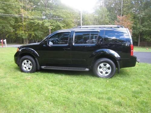 2005 Nissan Pathfinder For Sale or Trade