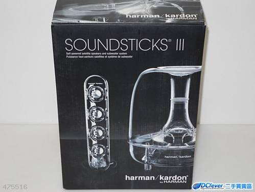 Harman Kardon SoundSticks III Speaker System / Computer Speakers