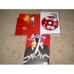 Bleach DVD Box Set 2: The Entry (Hyb) (Eps 21-41)